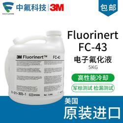 原装3MFluorinertFC43氟化液电子检测清洗液氟碳溶剂半导体封装图片