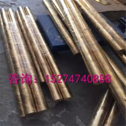 C52100磷铜棒 锡青铜管 铜套图片