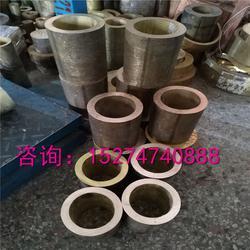 Pb101锡青铜管 锡青铜棒价格