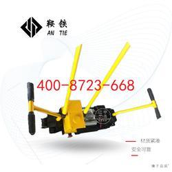 鞍铁液压双项轨缝调整器GFT-40A高铁设备性能图片