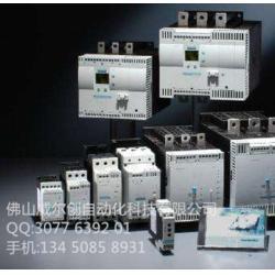 代理西門子軟起動器 西門子中國總代理商圖片