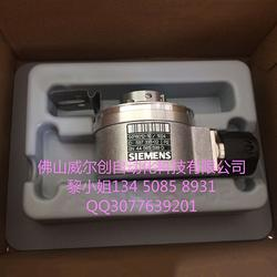 现货直供西门子1XP8012-10编码器图片