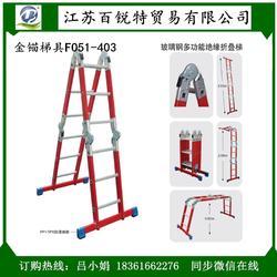 新款12梯多功能绝缘折叠梯 金锚玻璃钢梯FO51-403 质保1年