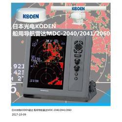 量程48海里航海光电雷达2060、2040、JMA3340-6图片