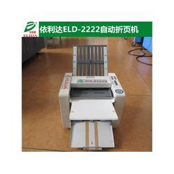 折纸机厂-福建知名的真空包装机供应商是哪家图片