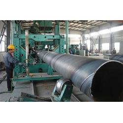鞍钢生产优质螺旋钢管厂家型号批发