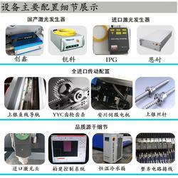 激光电源,切割机光纤器,激光雕刻机电源超卓激光图片
