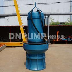 泵站设计-?#33041;?招标-新贵700QZB潜水轴流泵