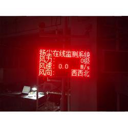 负氧离子监测厂家-北京规模大的环境监测设备厂家推荐图片