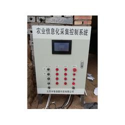 多功能综合检测仪生产厂家-大量供应质量好的触屏土壤水分测试仪图片