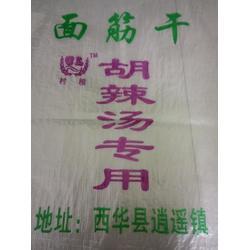 济源吨包厂家-热忱推荐-声誉好的吨包袋供应商图片