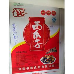 陕西彩印包装袋厂家-郑州优惠的彩印包装袋供应