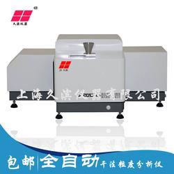 粒度仪-久滨仪器-激光粒度仪使用过程中遮光度对测图片