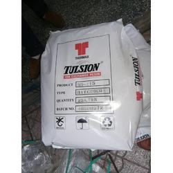 回收锂专用离子交换树脂