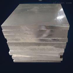 5083铝板 中厚国标6061铝板加工定制图片