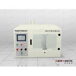 建材可燃性试验装置GB/T 8626图片