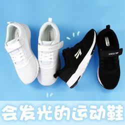 校园行厂家-想买好看的校园行学生鞋,就到青岛福客来集团图片