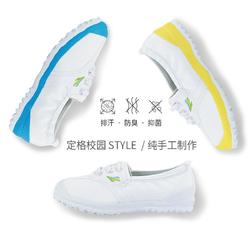 青岛潮流校园行学生鞋-出售校园行图片
