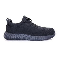江苏劳保鞋供应厂家-物美价廉的劳保鞋哪有卖