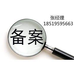 关于办理外省施工企业进京施工备案的具体流程及注意事项图片