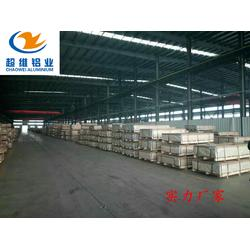 6061铝板规格,5083铝板,铝板工厂现货图片