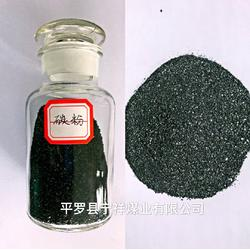 银川碳粉厂家-石嘴山好用的宁夏碳粉推荐图片
