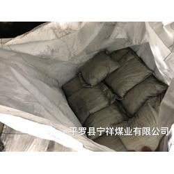 河南碳粉-宁祥煤业有限公司提供专业的宁夏碳粉图片