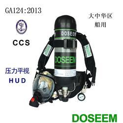 道雄RHZK6.8(CCS)空气呼吸器图片