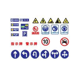 车库反光标牌-哪里能买到便宜的标志标牌图片