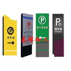 公路标牌-山东专业的标志标牌哪里有售图片