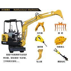 全新小型挖掘机-小型挖掘机-济宁众达厂家直销图片