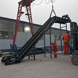 装车带式输送机-西藏带式输送机-国友机械生产厂家图片