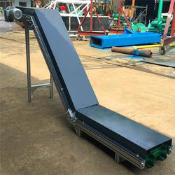 移动升降皮带输送机多少钱-皮带输送机-超越机械品质保证图片