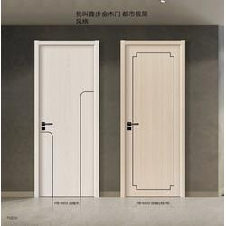 强化木门厂家-鑫步金门业(在线咨询)河南强化木门厂家图片