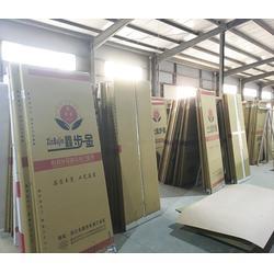简约实木门厂家加盟代理-鑫步金门业图片
