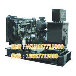 50kw玉柴柴油发电机组单价50kw玉柴柴油发电机组厂家图片