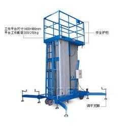 铝合金高空作业平台厂家-许昌登高机械提供优良的铝合金高空作业平台图片