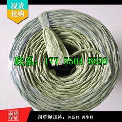 打捆绳秸秆专用捆草绳打包绳塑料绳图片