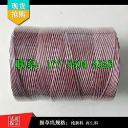 打捆绳 捆草绳塑料绳专用方捆 打包绳图片