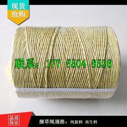 打捆绳 捆草绳厂家直销打包绳 塑料绳图片
