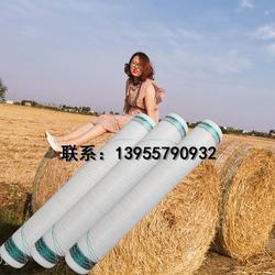 打捆网麦草秸秆专用捆草网打包网塑料网图片