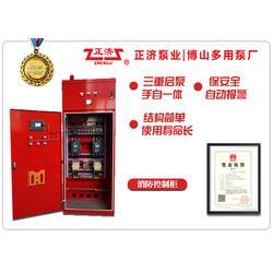 控制柜低-消防稳压设备生产厂家-聊城控制柜图片