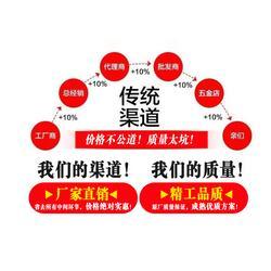 消防控制柜厂家-东营消防控制柜-正济消防泵专业生产图片