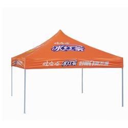 3*3米折叠广告帐篷印刷定做图片