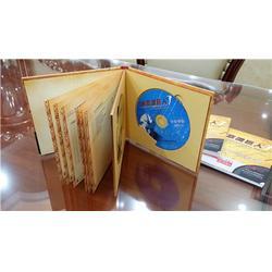 潜意识巨人CD-大量供应口碑好的潜意识巨人CD图片
