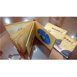 DSD播放器-漳州哪里可以买到有保障的潜意识巨人CD图片