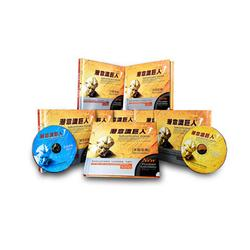 財商開發-實惠的潛意識巨人CD供應