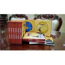 潜意识巨人CD-漳州哪里可以买到实惠的潜意识巨人CD图片