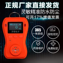 便携式气体检测仪,可检测可燃气体,有毒气体