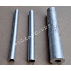 东莞铝管-美加邦铝业-铝管规格图片
